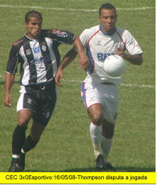20080217cec3x0esportivo1.jpg